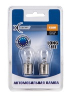 Лампа накаливания Xenite P21W (BA15s) 12V LONG LIFE блистер 2шт
