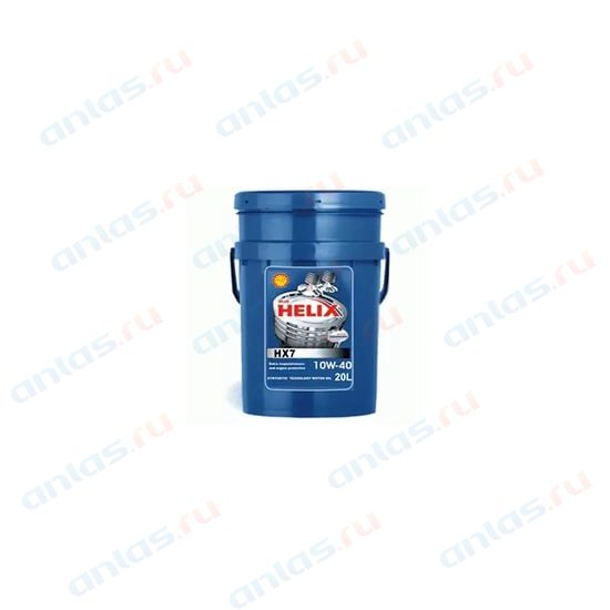 SHELL 5/40 HX7 Plus Синее п/синт 20л