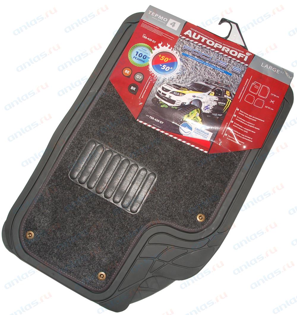 Коврики автомобильные Autoprofi Ter-420 gy