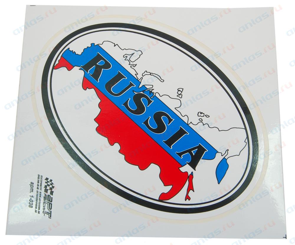 Наклейка на авто RUS одноцветная овальная наружная 10x14cm 00142
