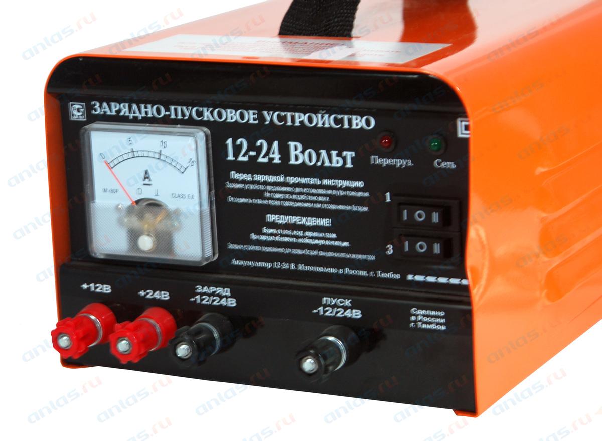 зарядно пусковое устройство 12-24в цена фото