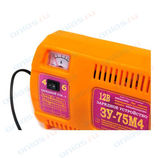 Зарядное устройство ЗУ 75М4